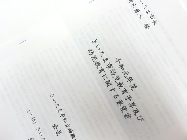 1111111111111.JPG