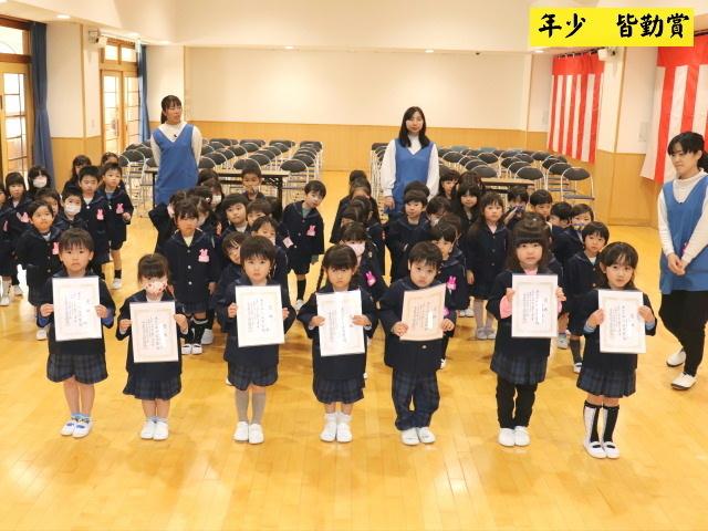 2020.皆勤賞3 (1).JPG