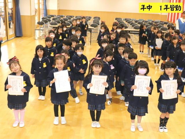 2020.皆勤賞3 (2).JPG